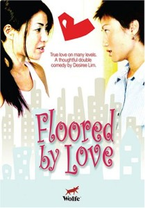 Floored by love, Lesbian Movie