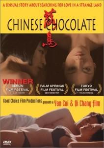 Chinese Chocolate, Lesbian Movie