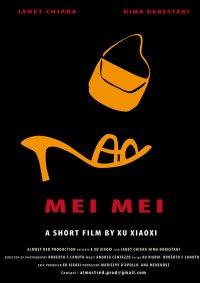 Mei Mei, Lesbian Short Film