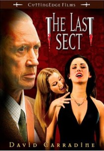 The Last Sect, Lesbian Movie
