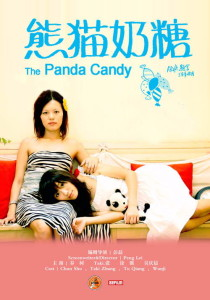 The Panda Candy, Lesbian movie, title=
