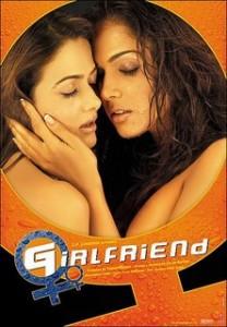 Girlfriend 2004 Lesbian Movie, Isha Koppikar and Amrita Arora