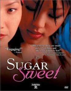 Lesbian Short Film, Sugar Sweet