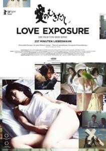 Love Exposure, 2008 Lesbian Movie Watch Online lesmedia