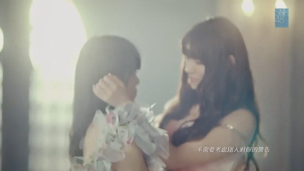 SNH48 Lesbian Music Video