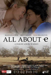 All About E Lesbian Movie
