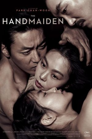 Lesbian Movie Blog 67
